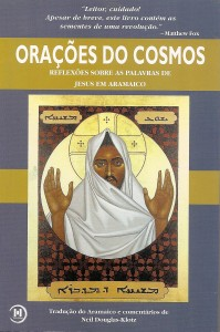 oracoes-do-cosmos